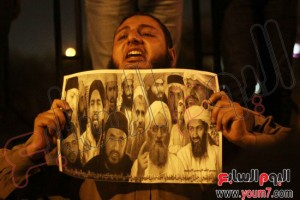 Muslim Brotherhood support Bin laden and Alqaeda