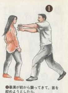 Simple Self Defense Moves