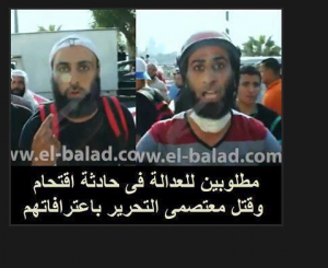 Muslim Brotherhood terrorists shot demonstrators in tahrir square on 22/7/2013