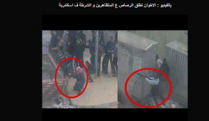 Alexandria,On the 26 of July 2013 Brotherhood shooting live bullets randomly at civilians, police and military