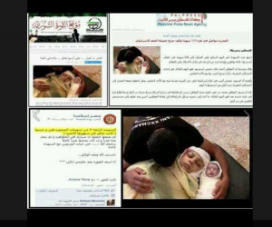 Brotherhood faking images one woman got killed in Syria and Egypt and Gaza