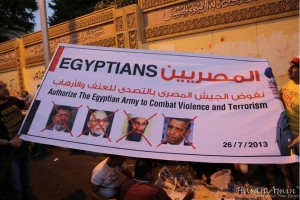 Egyptians authorize military and police to fight terrorism