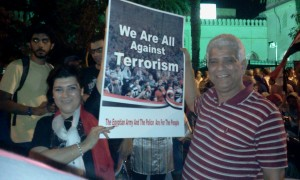 Egyptians uprising against terrorism 26 July 2013