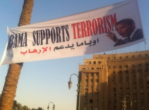 Obama supports MB terrorism in egypt