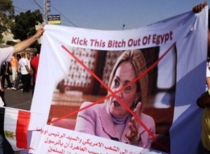 kick obama's bitch out of Cairo Anne e Patterson