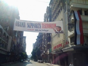 obama supports muslim brotherhood terrorism in egypt