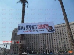 obama supports terrorists in egypt