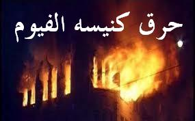 Brotherhood burning churches in Egypt