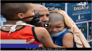 Egyptian Police rescued children and deliver them to theri father