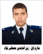 Lieutenant Police Martyr got a shot in the chest by MB militia in AlArish Sinai 30 August 2013.png