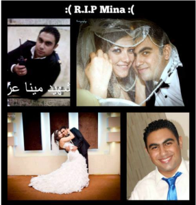 Mina Ezzat - Christian - Police Officer got killed by Mb supporters because he was defending the police station with other police colleagues from being attacked by Brotherhood supporters