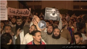 Muslim Brotherhood supporters carrying osama bin laden image in egypt during their demonstrations