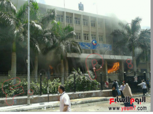 brotherhood burned teh Behera Governorate Bulding in Egypt