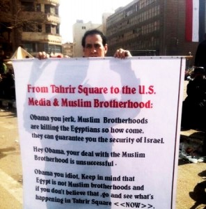 egypt-rejects-obama-and-muslim-brotherhood-military-coup-july-03-20131