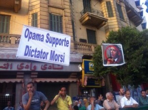 obama support dictator morsi