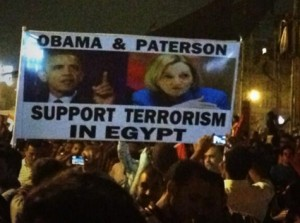 obama support mb terrorists in Egypt