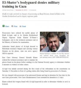 El Shater bodyguard denies military training in Gaza