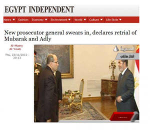 General prosecutor swears in and declares retrial of mubarak and his minister if interior