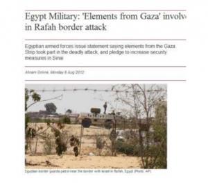 Hamas killed 17 egyptian military individuals in Rafah Sinai