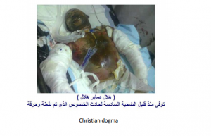 Helal Saber Christian was stabbed and burned alive by Mulsim Brotherhood supporters