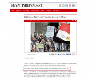 Islamist form Community Police Militias 12 March 2013