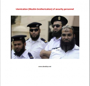 Islamization Muslim brotherization of security Police personnel