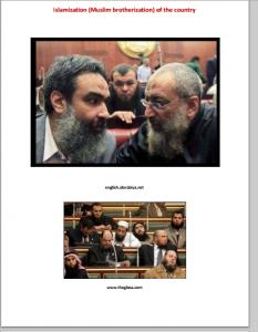 Islamization Muslim brotherization of the country