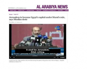 Jerusalem to become egypt capital under mursi rule says muslim cleric Safwat Hegazy