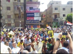 MB Utter failure in demonstrations Alrahma Mosque Giza Pyramids Area 6 september 2013