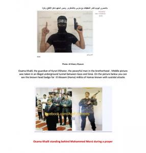 Mohamed Morsi ties to Ossama Khalil the terrorist