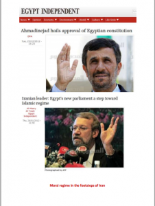 Morsi regime in the footsteps of Iran