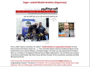 Muslim Brotherhood Hypocrisy