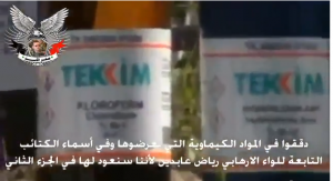 Muslim brotherhood the group of hassan albana in syria are using chemical weapons