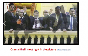 Ossama khalil with mohamed morsi