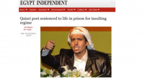 Qatari Poet sentenced to life in prison for criticizing the regime in one of his poems