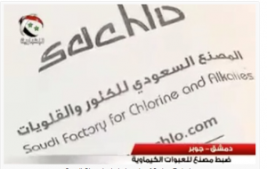 Saudi Chemicals in Hands of Syrian Rebels