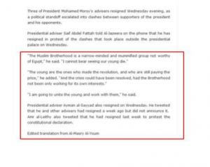 resignation of presidentials counselors during Brotherhood regime
