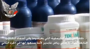 terrorists have chemicals weapons and are using it in syria