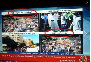 Aljazeera faking news