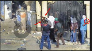 Brotherhood armed heavy ammunition demonstrations in Egypt