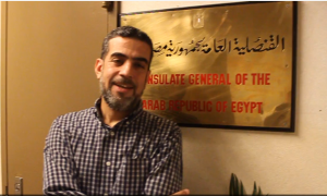 The Egyptian American institution For Development Dr Khalid lamada