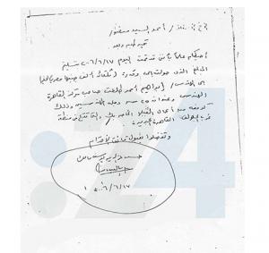 hassan malek and ahmed mansour Aljazeera