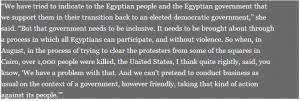 Susan Rice who supports African Dictators talks about human rights and Egyptian people's will