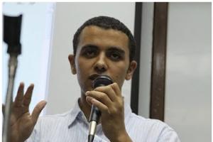 Abd El Rahman Mansour political activist