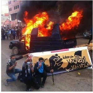 Muslim Brother students burned private properties