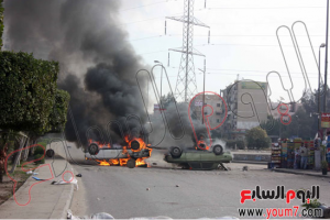 Muslim Brotherhood terrorists burned properties in Cairo