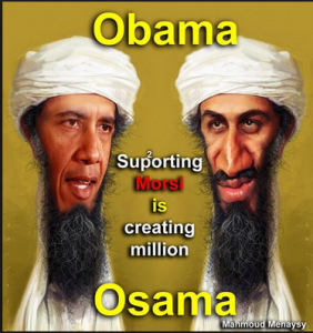 Obama supports Muslim Brotherhood terrorist organization