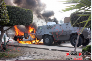 Terrorists organization Muslim Brotherhood burned military vihicle and troop carrier