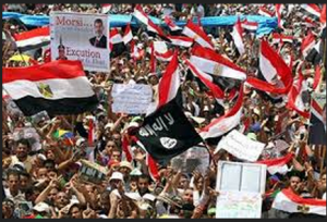 Muslim Brotherhood raised Al Qaeda flag in Rabaa and told their supporters to burn the Egyptian flag and replace it with Al Qaeda flag