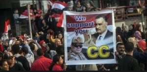 Marshal Sisi the president of Egypt